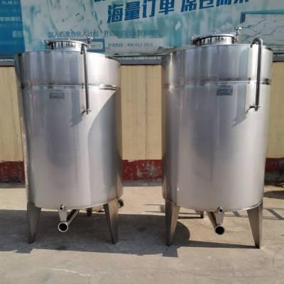 2吨立式不锈钢储酒罐融兴诚信企业 卧式白酒运输罐来图来样加工制作