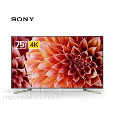 索尼(SONY)电视 75英寸 大屏4K 智能液晶电视 精锐光控Pro增强版 HDR