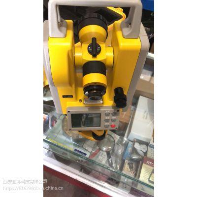 西安哪里有有卖测绘仪器咨询139,91912285