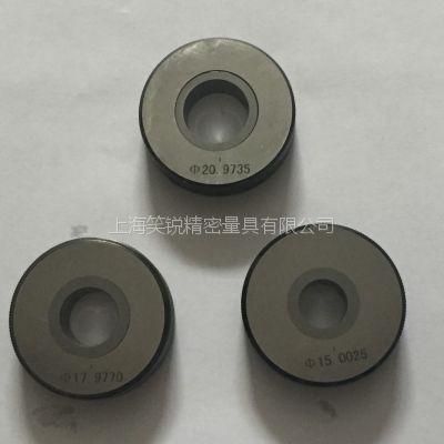 供应镶合金环规 钨钢塞规 非标量规定制 上海笑锐供