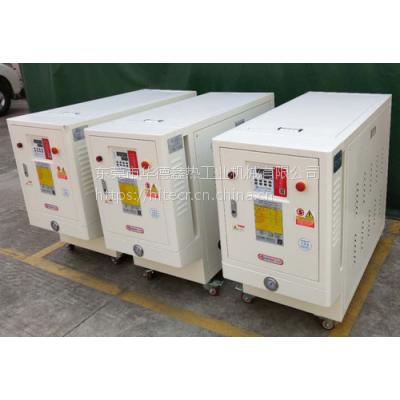 铝合金高温油式模温机 压铸300度模具控制机