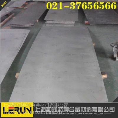 供应耐高温253Ma不锈钢板
