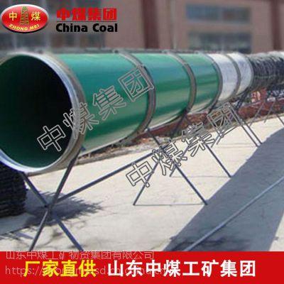 铁合高分子树脂风筒,优质铁合高分子树脂风筒,ZHONGMEI