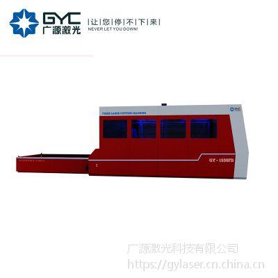 1000w1530FD大包围IPG式光纤激光切割 金属切割碳钢不锈钢镀锌板
