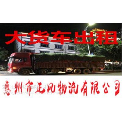 昆明到武汉物流货车出租公司 回程车搬家电话
