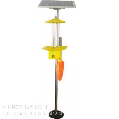 同江SW-TS1光控型频振式太阳能杀虫灯1.5kg太阳能辐射式杀虫灯哪家强