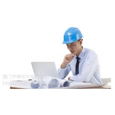工程项目管理系统其功能亮点是怎样的?