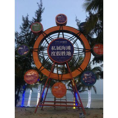 东莞雕塑厂家供应摩天轮雕塑 广场景观摆件