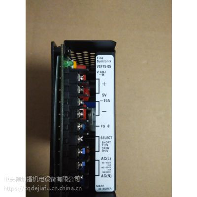 韩国华仁电源(FINE SUNTRONIX) VSF75-BDW系列 现货 总代理