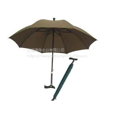 供应自开自收拐杖伞 老年人用拐杖伞 外贸拐杖伞