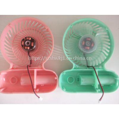 USB小风扇电机 马达 小电机 马达 3寸 4寸风扇 芭蕉扇电机