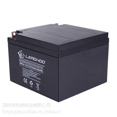 12v24ah免维护蓄电池 障碍灯产品使用
