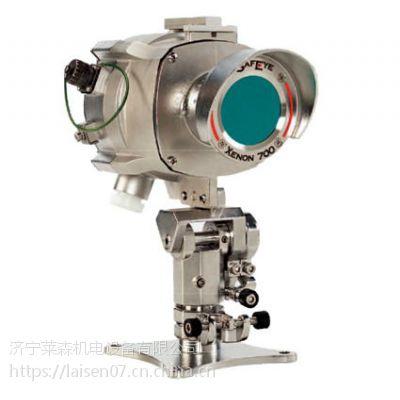 梅思安MSA SafEye Xenon 700系列开路式气体探测器