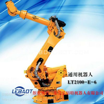 尔必地通用型机器人LT2100-E-6