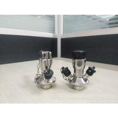 无菌取样阀 无菌取样阀厂家华强 加工类型:CNC加工中心