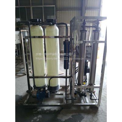 RO-500单机反渗透设备 商用机设备 纯水机设备