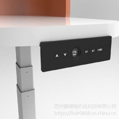 颢德瑞HDR-L型电动升降桌智能升降金属桌架老板桌前台桌学生家用式书桌欢迎咨询