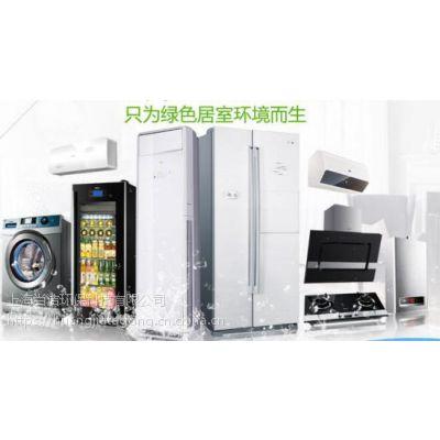 家电清洗前三强 皇家特工分享开拓电器清洁市场五要点