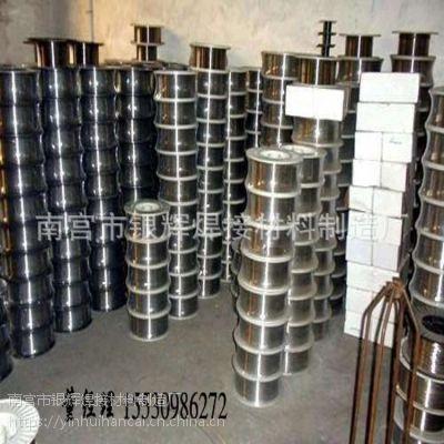 耐冲击耐磨焊条焊丝 耐磨药芯焊丝厂家 耐磨焊丝批发