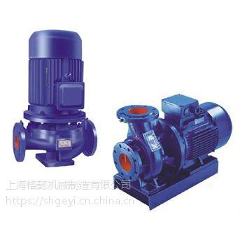 SLS/SLW单级离心泵,空调泵