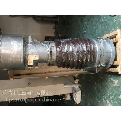 LB6-72.5即LB6-66KV电流互感器