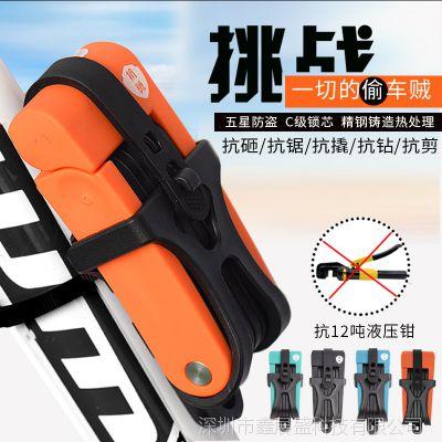 自行车防盗锁山地车折叠锁8节关节锁抗液压剪锁电动车锁装备配件