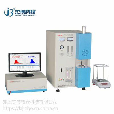 盘锦辽阳碳硫分析仪厂家,元素分析仪和红外碳硫分析仪多少钱,
