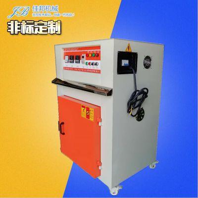 东莞工业烤箱 小型烘箱 塑胶 五金工件热处理设备 佳兴成厂家非标定制