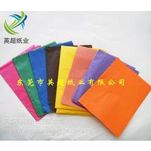 英超供应17g彩色拷贝纸 手工拷贝纸 彩色拷贝纸批发