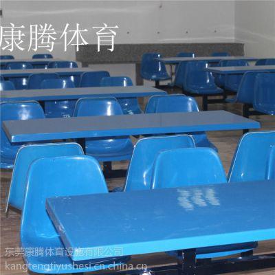 四人位餐桌椅 玻璃钢餐桌简约大方 食堂餐桌椅款式多样选择