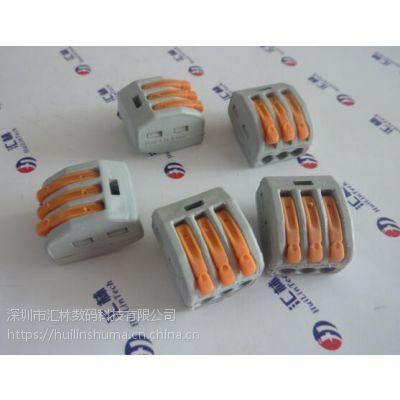 灯具接线端子222-413 222-415 222-412建筑端子