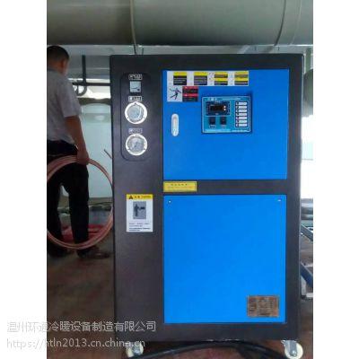 环通冷水机 工业降温冷水机 聚氨酯发炮冷水机