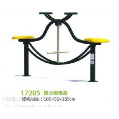 无锡阳光树玩具江苏江阴室外健身器材厂家,江苏江阴老年健身器材厂家,