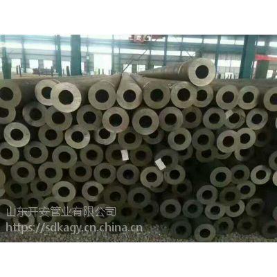 合金钢管厂家定做,大口径合金管,小口径合金管,小口径厚壁合金管