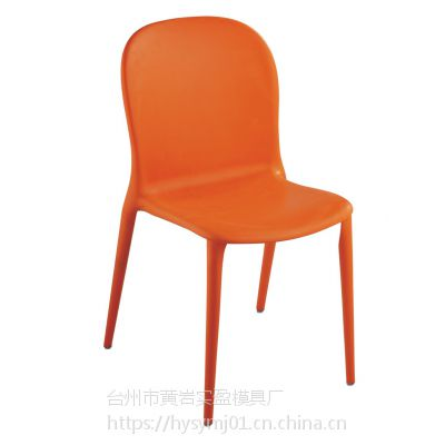 靠背塑料椅子黄岩专业开模 价格实惠