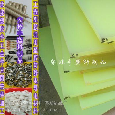 Dupont/杜邦防静电优力胶 抗静电聚氨脂 PU板棒 任意颜色规格定做 来图来样定做加工成品