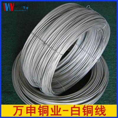 现货B18白铜 耐腐蚀B18白铜线 高性能首饰白铜线