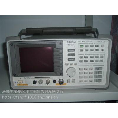 HP8593E频谱仪惠普HP/安捷伦Agilent8593E|HP-8593E