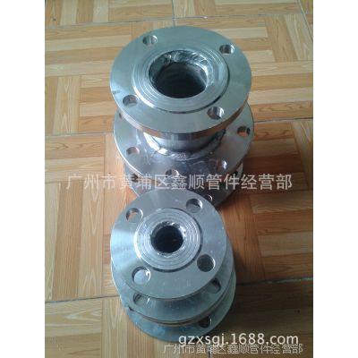 厂家直销不锈钢变径承盘(异径管),广州市鑫顺管件