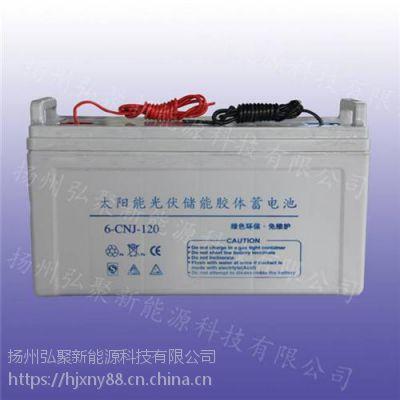 路灯电瓶厂家、路灯电瓶、扬州弘聚新能源(在线咨询)
