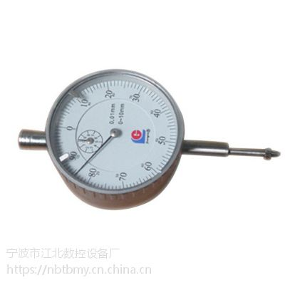 上量百分表0-10mm 通用机械指针式百分表