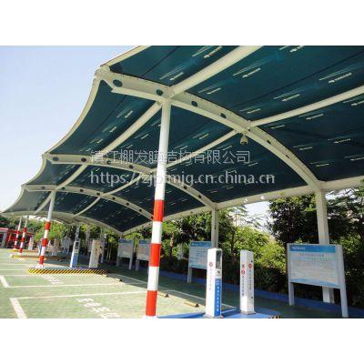 膜结构室外景观车棚安装