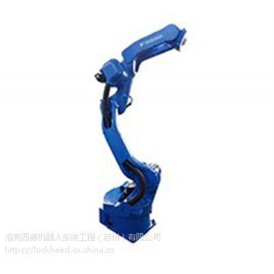 洛克西德(图)_铝焊机造价多少钱_铝焊机