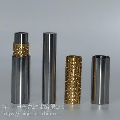 生产微型导柱导套 米思米衬套 滚珠衬套导向组件