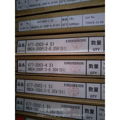 广濑原装现货BM24-20DP/2-0.35V(51)