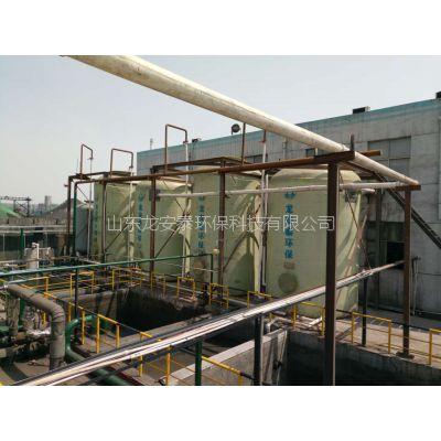 微电解反应器,龙安泰环保废水处理新产品。