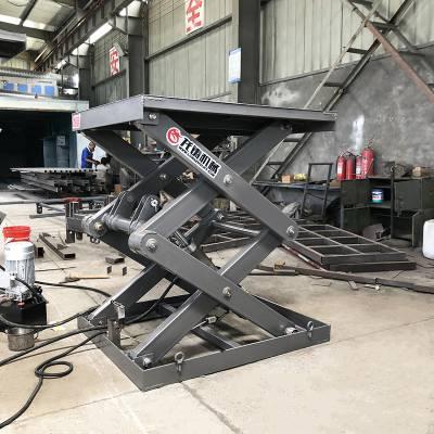 定制固定式升降平台 剪叉式电动举升机 简易式升降货梯