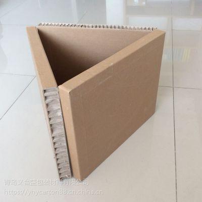 托盘蜂窝纸板|纸箱蜂窝纸板|内衬蜂窝纸板|优质蜂窝纸板青岛厂家