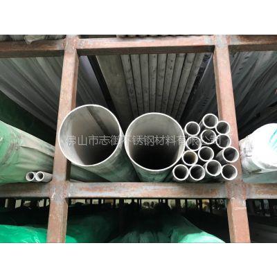 广东304民用薄壁不锈钢水管 不锈钢管件