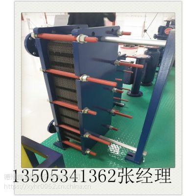 不锈钢板式换热器 工业纯钛板式换热机组